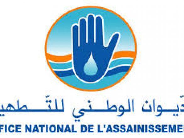 Ctici chambre tuniso italienne du commerce et de l for Chambre de commerce tuniso italienne